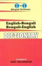 A. Majumdar English-Bengali & Bengali-English One-to-One Dictionary