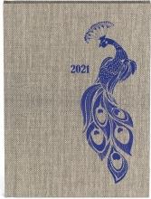 , Agenda 2021 10x15 grijs met blauwe pauw