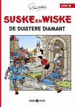 Willy  Vandersteen Suske en Wiske Classics 02 De duistere diamant