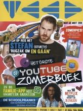Het grote YouTube Zomerboek