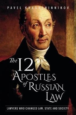 ,The 12 Apostles of Russian Law
