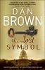 Brown, Dan, Lost Symbol, The