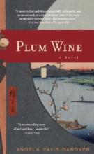 Davis-Gardner, Angela Plum Wine