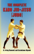 Hancock, H. Irving The Complete Kano Jiu-Jitsu (Judo)