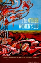 Bullock, Julia C. The Other Women`s Lib