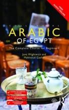 Jane Wightwick,   Mahmoud Gaafar Colloquial Arabic of Egypt