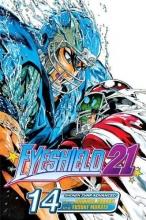 Inagaki, Riichiro Eyeshield 21 14