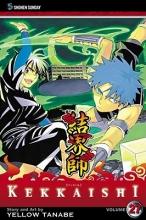 Tanabe, Yellow Kekkaishi 27