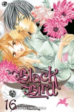 Sakurakouji, Kanoko Black Bird 16
