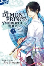 Shouoto, Aya The Demon Prince of Momochi House 2