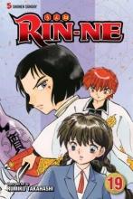Takahashi, Rumiko Rin-ne 19