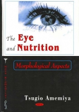 Tsugio Amemiya Eye & Nutrition