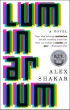 Shakar, Alex Luminarium