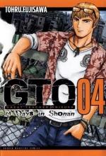 Fujisawa, Tohru Gto 14 Days in Shonan 4