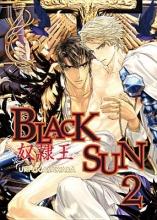 Ogasawara, Uki Black Sun, Volume 2