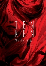 Shirai, Yumiko Tenken