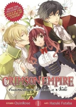 Quinrose Crimson Empire 1