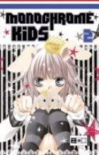 Fukuyama, Ryoko Monochrome Kids 02