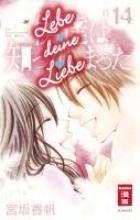 Miyasaka, Kaho Lebe deine Liebe 14