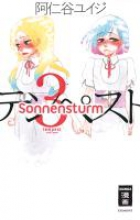 Aniya, Yuiji Sonnensturm 03