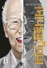 Oku, Hiroya Last Hero Inuyashiki 01