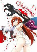 Yamamoto, Kenji Crimezone 04