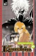 Aoyama, Gosho Detektiv Conan 12