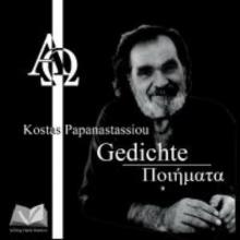 Papanastasiou, Kostas Gedichte