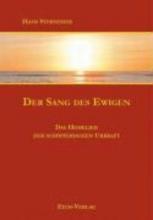 Sterneder, Hans Der Sang des Ewigen