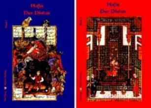 Hafis, Mohammed Schems ed-Din Der Diwan Band 1 und 2