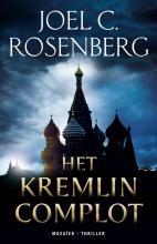 Joel C. Rosenberg , Het Kremlin Complot