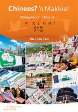 Tin Chau Tsui , Chinees? `n Makkie! deel 1