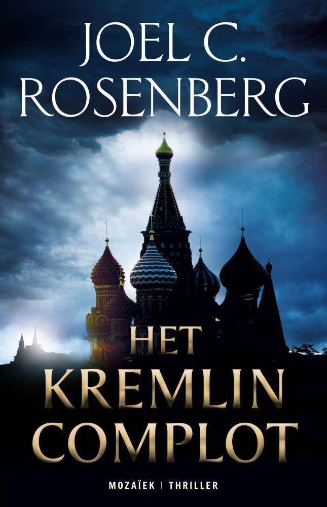 Joel C. Rosenberg,Het Kremlin Complot