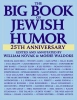 Novak, William,The Big Book of Jewish Humor
