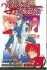 Watsuki, Nobuhiro,Rurouni Kenshin 26