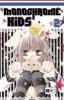 Fukuyama, Ryoko,Monochrome Kids 02
