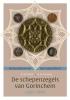 B. de Keijzer, H. den Hertog,De schepenzegels van Gorinchem (1326-1807)