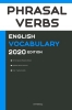 CEP  Publishing ,English Phrasal Verbs Official Vocabulary 2020