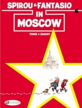 Tome Spirou in Moscow