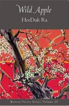 Ra, Heeduk Wild Apple