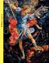 Stephane Ibars Vik Muniz: Imaginaria