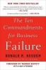 Don Keough, Ten Commandments of Business Failure