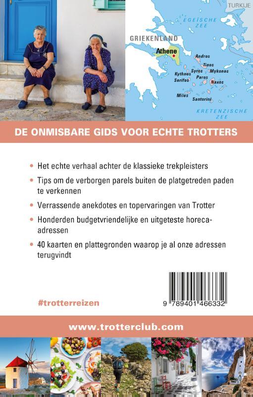 ,Trotter Mykonos-Santorini
