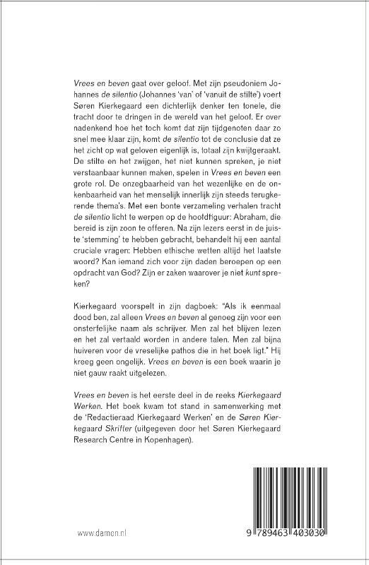 Søren Kierkegaard,Vrees en beven