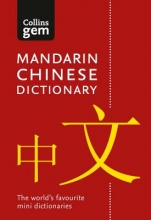 Collins Mandarin Chinese Dictionary Gem Edition
