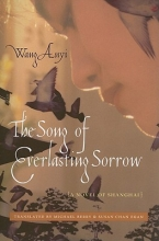 Anyi, Wang The Song of Everlasting Sorrow