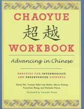 Meng, Yeh Chaoyue Workbook