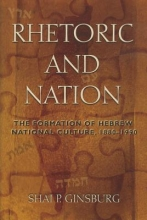 Ginsburg, Shai P. Rhetoric and Nation