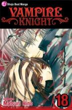 Hino, Matsuri Vampire Knight, Volume 18
