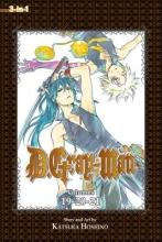 Hoshino, Katsura D.Gray-Man 7